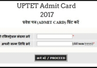 UPTET Online Application Form
