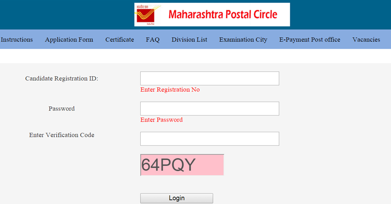 maharashtra post office gds admit card