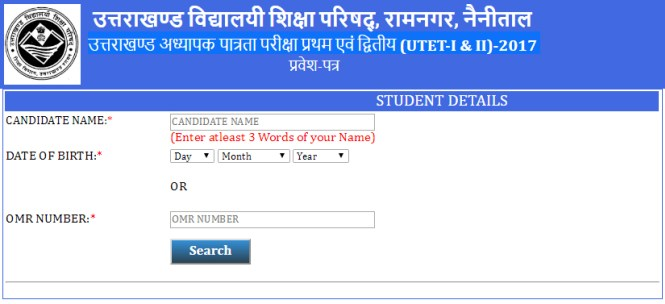 Uttarakhand TET Answer Key