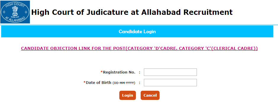 Allahabad High Court Junior Clerk Answer Key Download