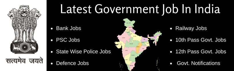 upcoming government jobs