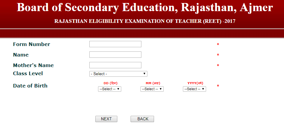 BSER Reet Admit card Download