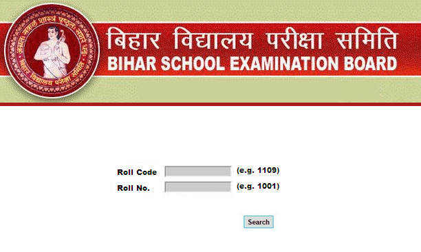 Bihar Board 10th Result
