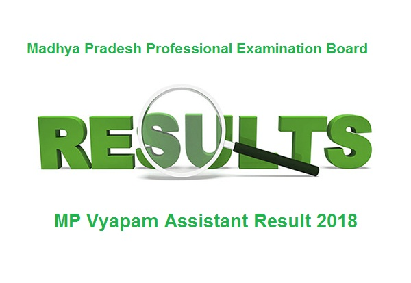 MP Vyapam Assistant Result 2018