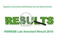 RSMSSB Lab Assistant Result 2018