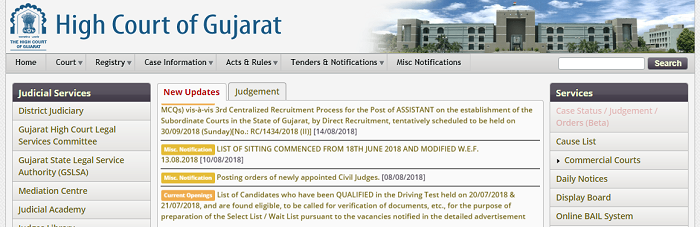 Gujarat High Court Stenographer Admit Card 2018