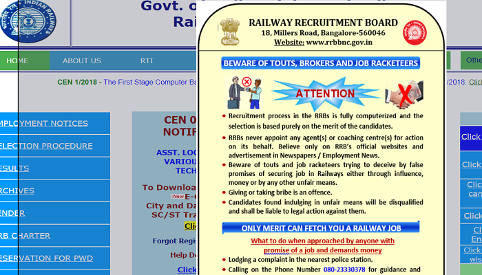 RRB Bangalore ALP Technician Answer Key