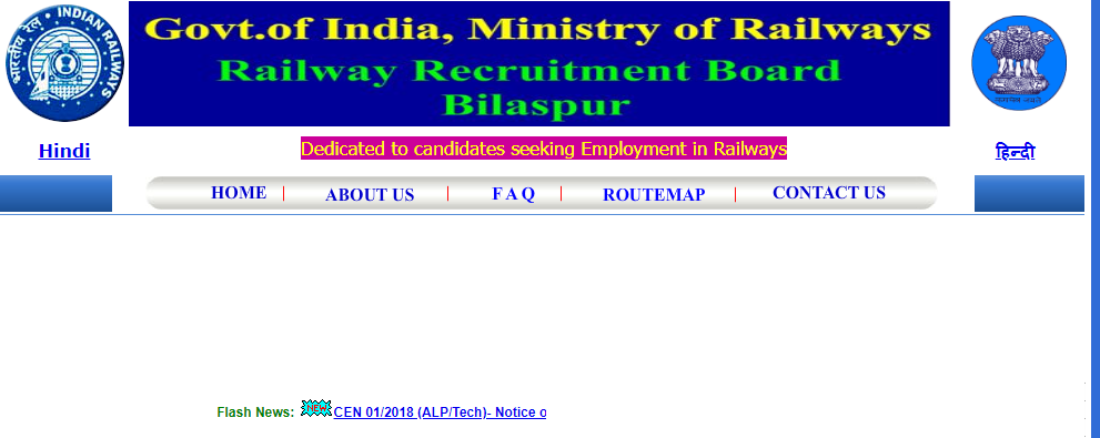 RRB Bilaspur ALP Technician Answer Key