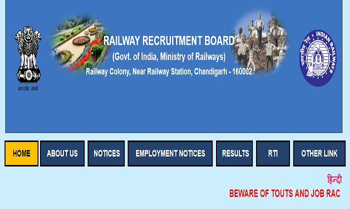 RRB Chandigarh ALP Answer Key 2018