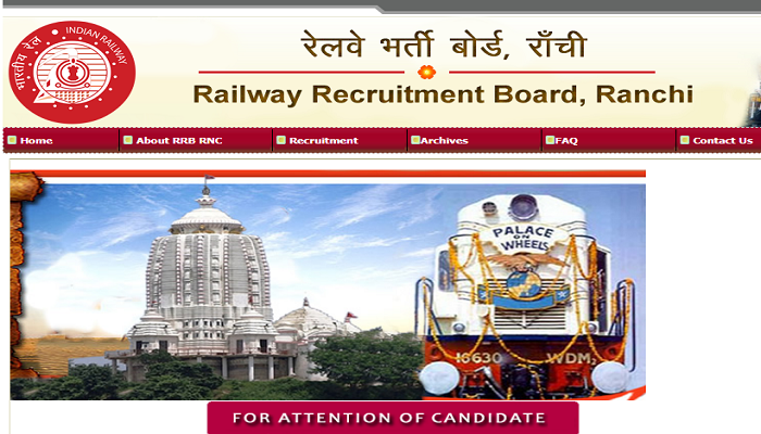 RRB Ranchi ALP Technician Cut Off Marks